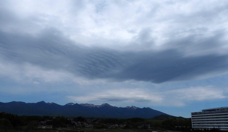 雲のワンポイント動画講座partⅠ